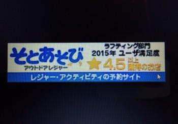 ユーザー満足度★4.5以上を獲得!